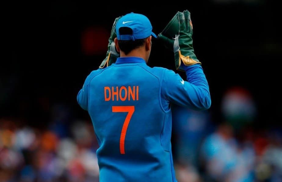 MS Dhoni: Former India Captain Retires from International Cricket