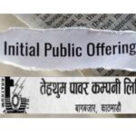 Terhathum Power Company IPO result – Check Allotment Status of Terhathum Power Limited