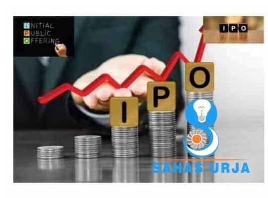 Sahas Urja IPO result